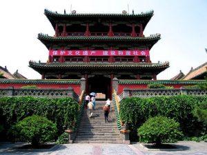Shenyang - China