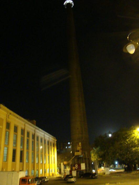 Gasômetro - Porto Alegre - RS