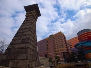 Fukuoka-Japão