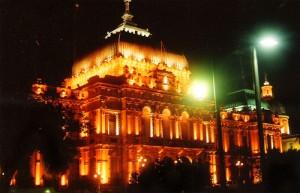San Miguel de Tucumán - Argentina