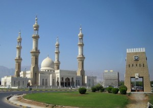 Dibba - Emirados Árabes