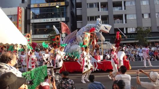 Carnaval no Japão 2020