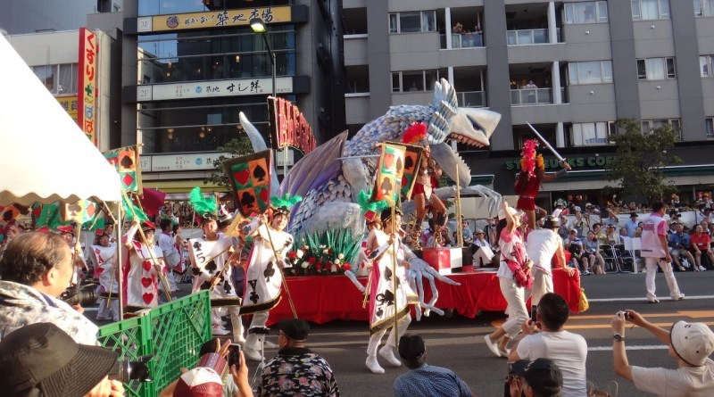 Carnaval no Japão 2019