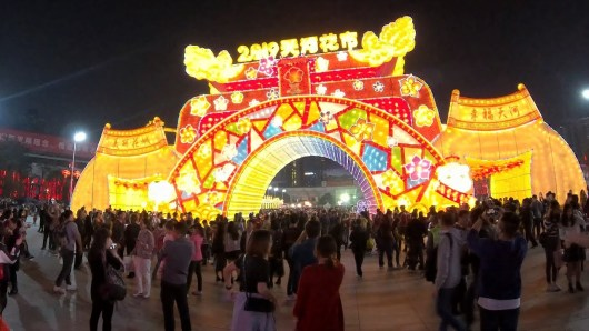 Réveillon Guangzhou 2020