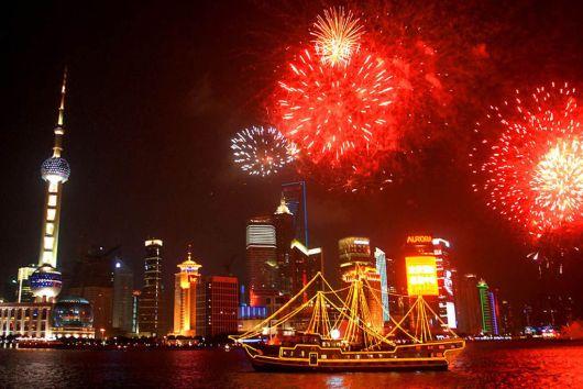 Réveillon Xangai 2020