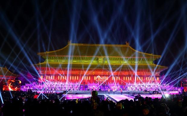 Réveillon Pequim 2020