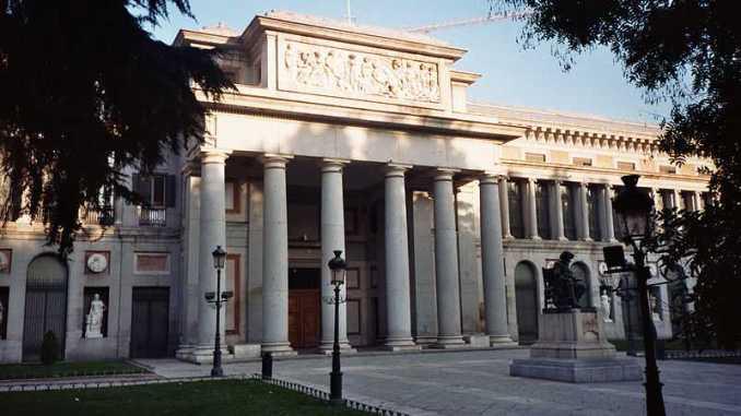 Музеи в Испании