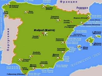 Granitsyi-Ispanii