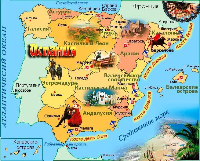 Ispaniya-karta-na-russkom-yazyike