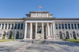 Музей Прадо - Мадрид
