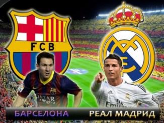 Чемпионат Испании по футболу