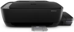 Impressora com tanque de tinta imprime até 5 mil páginas PB ou 8 mil coloridas