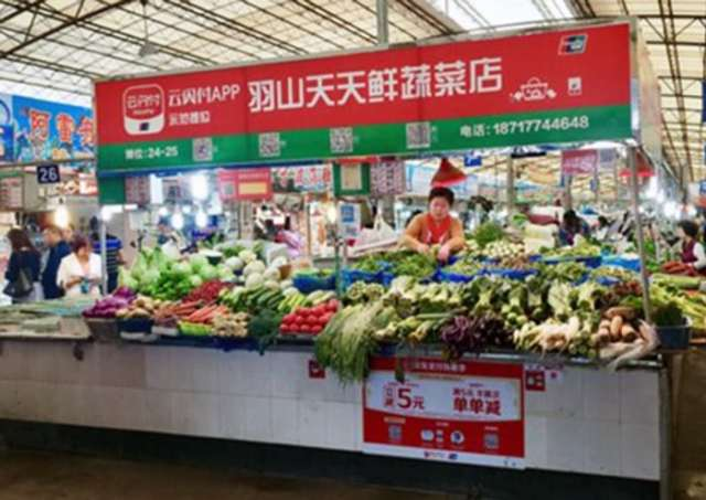 China UnionPay Mobile payment convenience demonstration