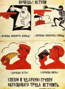 Mayakovsky Wikimedia Public Domain
