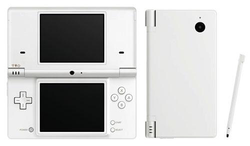 ¿Adiós a la Nintendo DSi?