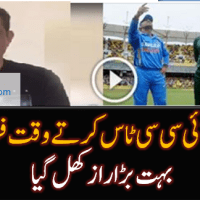 Rashid Latif Raised Questions On Toss Coin Why Camera Didn't Shows the Both Sides