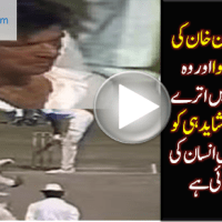 Imran Khan Amazing Bowling After His Mother Death