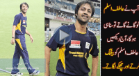atif aslam cricket