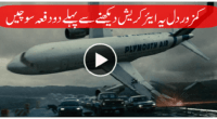 Plane-Crash-Video-Horrible