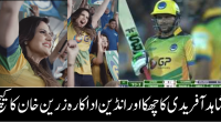 afridi zareen khan t10 league