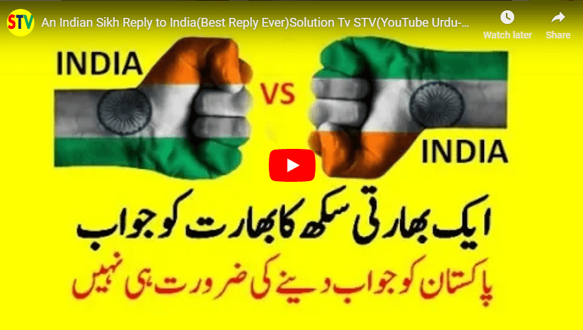 An Indian Sikh Reply to India - Best Reply Ever - Solution TV