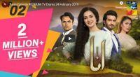 Anaa Hum TV Drama Episode 2 Hania Aamir