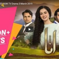 Anaa Hum TV Drama - Episode 03 - 3 March 2019