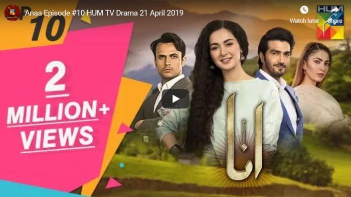 Anaa Hum TV Drama Hania Aamir Episode 10