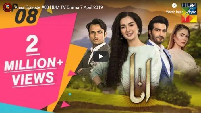 Anaa Hum TV Drama Hania Aamir Episode 8
