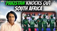 Ramiz Raja Speaks Pak v South Africa