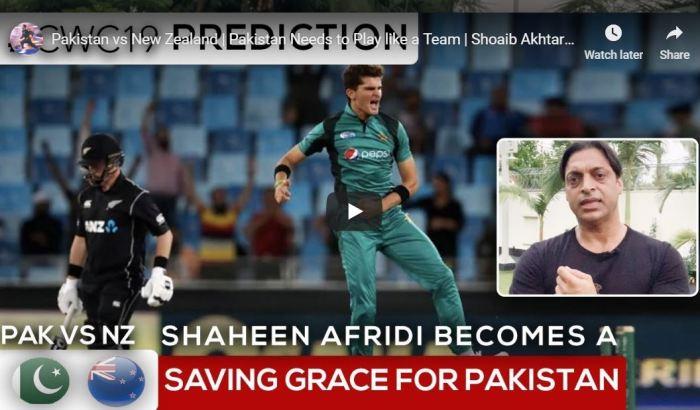 Shoaib Akhtar Prediction PAK v NZ