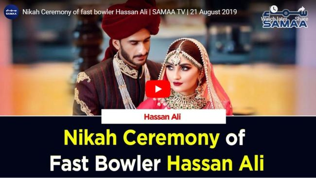 hassan ali nikah marriage