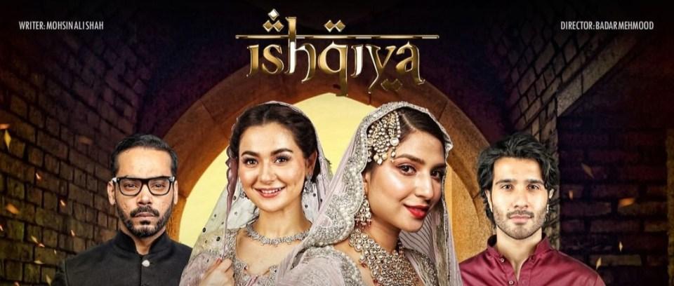 Ishqiya-full-drama