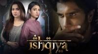 ishqiya all episodes