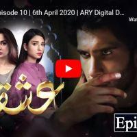 Ishqiya Episode 10 | Hania Aamir Feroze Khan Ramsha Khan | ARY Digital Drama