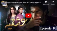 Ishqiya Episode 10 ARY Digital Drama