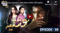 Ishqiya Episode 9 ARY Digital Drama