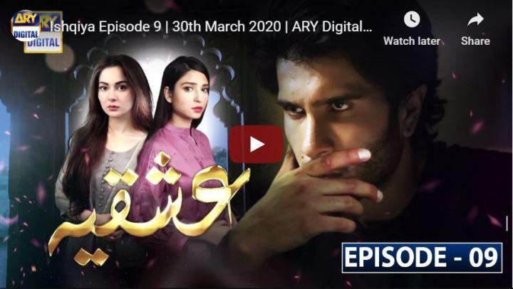 Ishqiya Episode 9 ARY Digital Drama