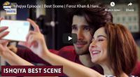 Husband Wife Love Best Moments Ishqiya Hania Amir Feroze Khan