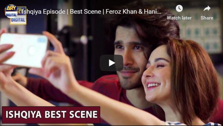 Husband Wife Love Best Moments Ishqiya Hania Amir Feroze Khan