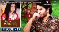 Ishqiya Episode 19 ARY Digital Drama