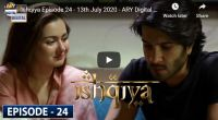 Ishqiya Episode 24 ARY Digital Drama