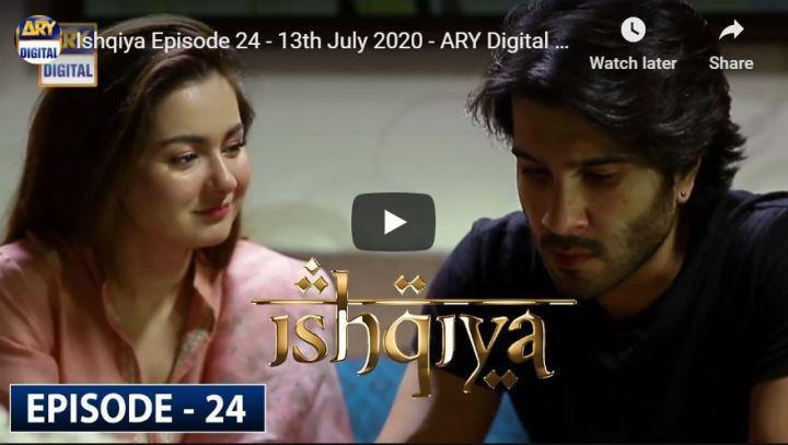 Ishqiya Episode 24 ARY Digital Drama