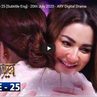 Ishqiya Episode 25 | Hania Aamir Feroze Khan Ramsha Khan | ARY Digital Drama