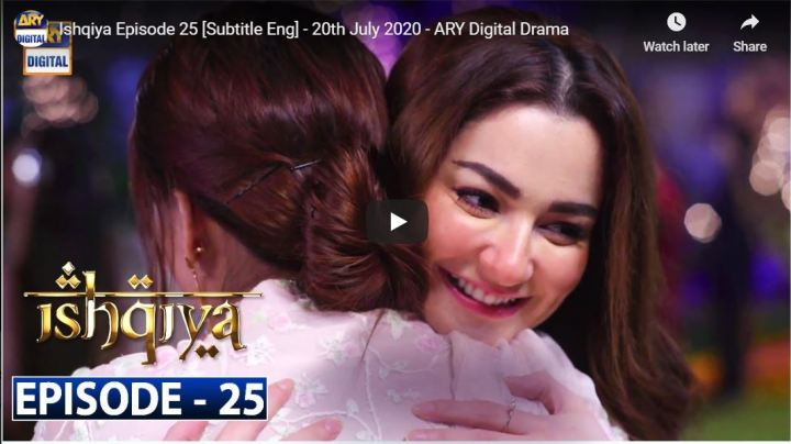 Ishqiya Episode 25 ARY Digital Drama