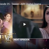 Ishqiya Episode 25 Teaser | Hania Aamir Feroze Khan Ramsha Khan