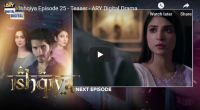 Ishqiya Episode 25 Teaser