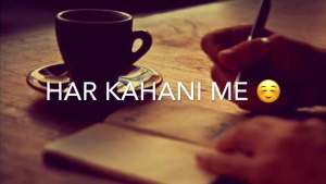 Read more about the article Very Heart Touching Shayari 15 second whatsapp Status