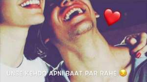 Use kehdo apni aukat me rahe Very Heart Touching Shayari Status