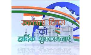 INDIA INDEPENDENCE DAY ANIMATION